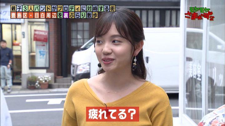 2019年11月03日田中瞳の画像46枚目