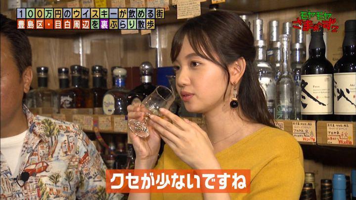 2019年11月03日田中瞳の画像48枚目