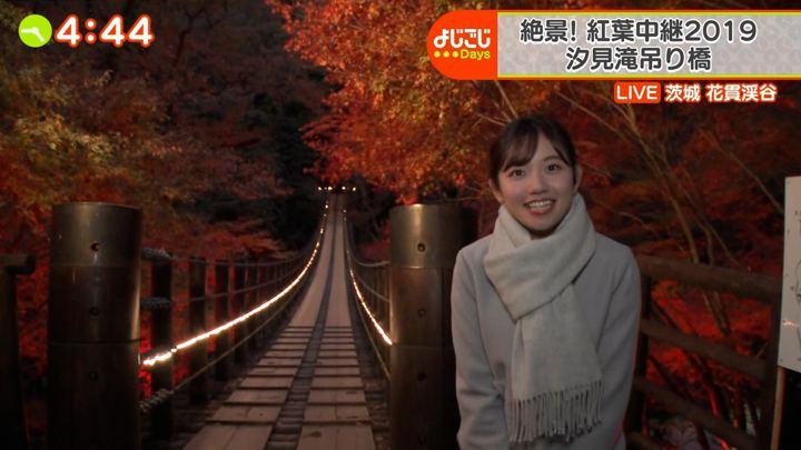 2019年11月15日田中瞳の画像03枚目