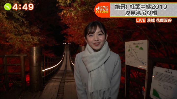 2019年11月15日田中瞳の画像04枚目