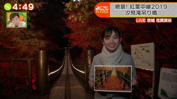 2019年11月15日田中瞳の画像05枚目