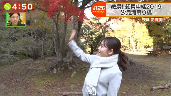 2019年11月15日田中瞳の画像06枚目