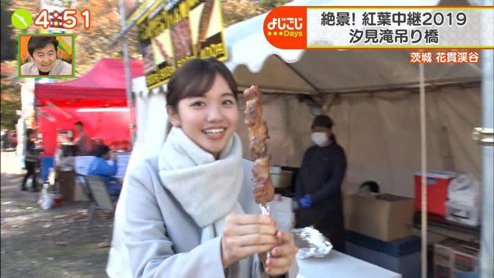 2019年11月15日田中瞳の画像07枚目