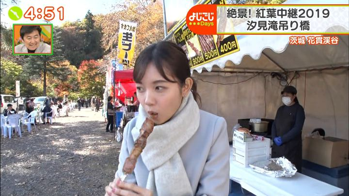 2019年11月15日田中瞳の画像11枚目