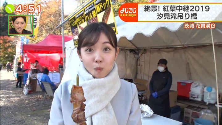 2019年11月15日田中瞳の画像12枚目