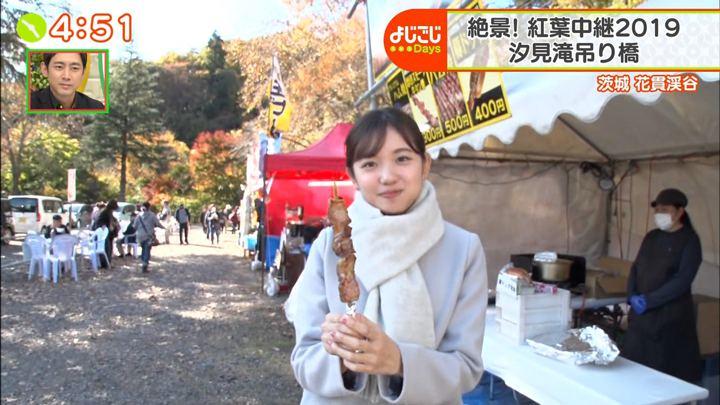 2019年11月15日田中瞳の画像13枚目