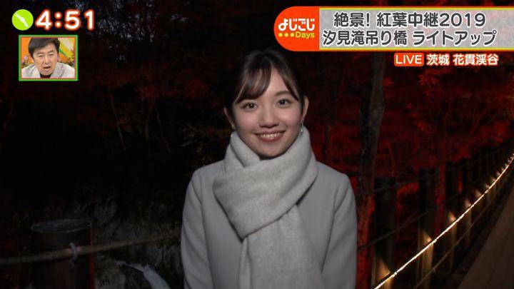 2019年11月15日田中瞳の画像15枚目