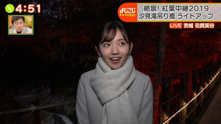 2019年11月15日田中瞳の画像16枚目