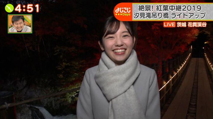 2019年11月15日田中瞳の画像17枚目