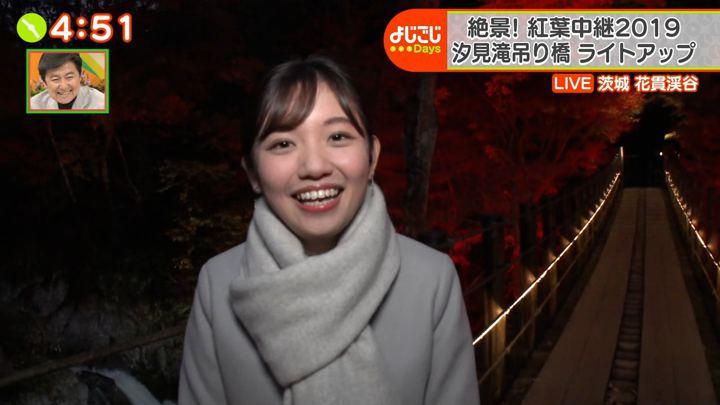 2019年11月15日田中瞳の画像18枚目
