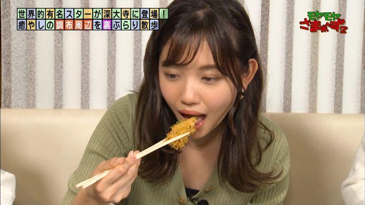 2019年11月17日田中瞳の画像05枚目