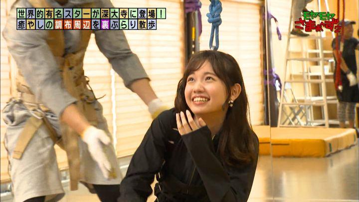 2019年11月17日田中瞳の画像19枚目
