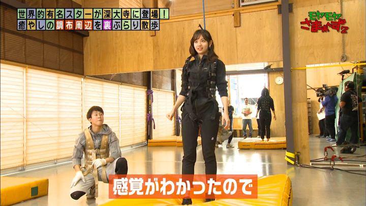 2019年11月17日田中瞳の画像22枚目