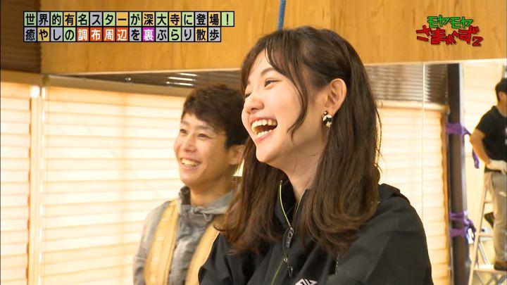 2019年11月17日田中瞳の画像26枚目