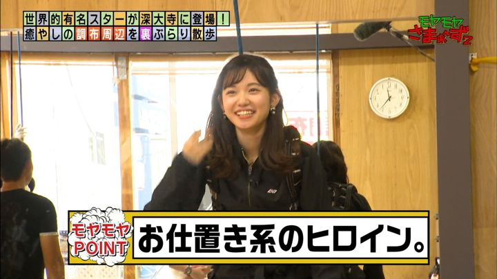 2019年11月17日田中瞳の画像27枚目