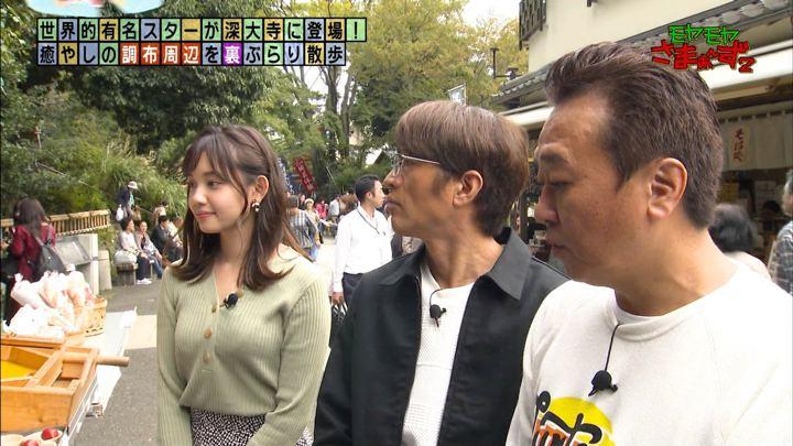2019年11月17日田中瞳の画像37枚目