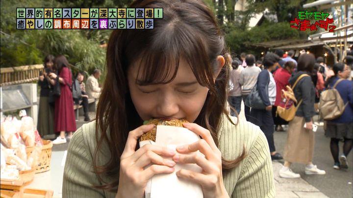 2019年11月17日田中瞳の画像39枚目