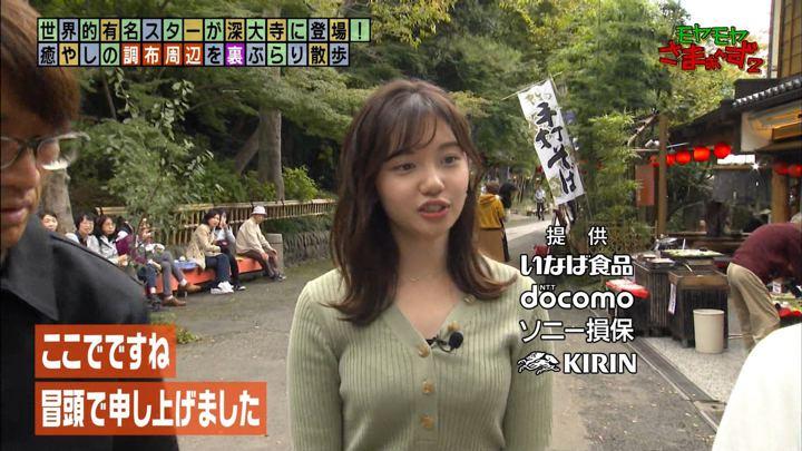 2019年11月17日田中瞳の画像42枚目