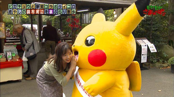 2019年11月17日田中瞳の画像45枚目
