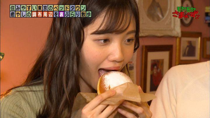 2019年11月17日田中瞳の画像46枚目