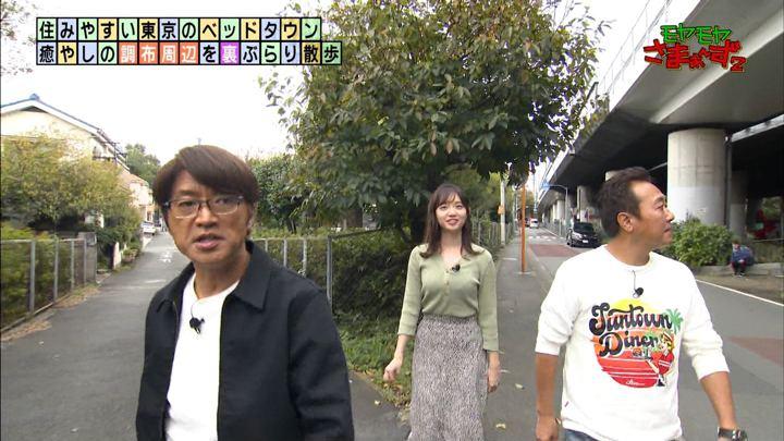 2019年11月17日田中瞳の画像49枚目