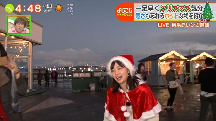 2019年12月02日田中瞳の画像08枚目