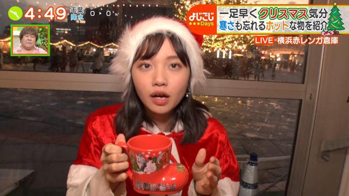 2019年12月02日田中瞳の画像16枚目