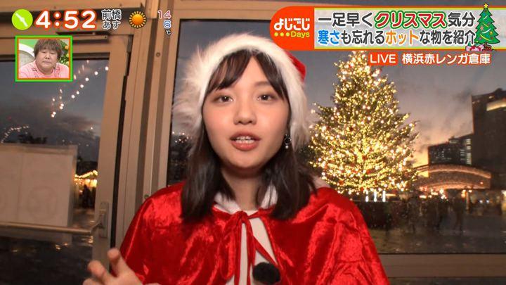 2019年12月02日田中瞳の画像31枚目