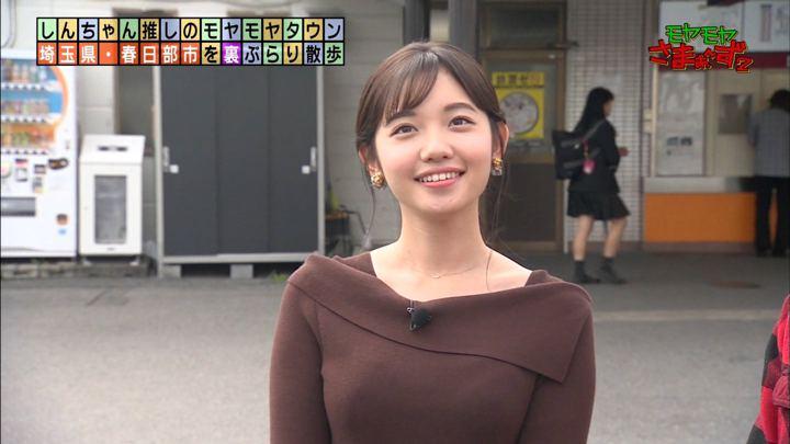 2019年12月08日田中瞳の画像02枚目
