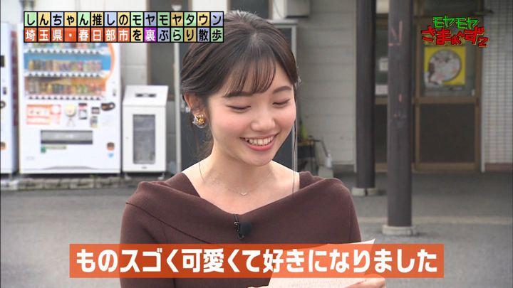 2019年12月08日田中瞳の画像03枚目