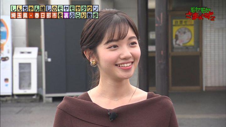 2019年12月08日田中瞳の画像04枚目