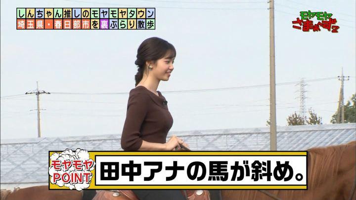 2019年12月08日田中瞳の画像12枚目