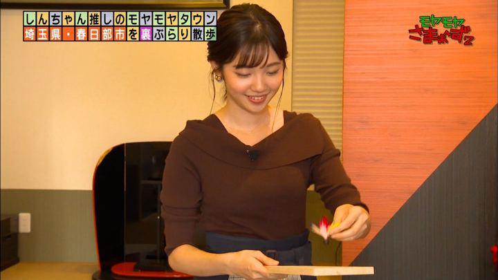 2019年12月08日田中瞳の画像14枚目