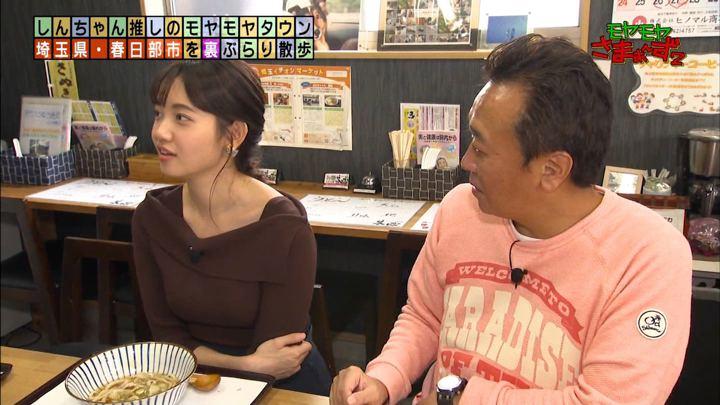 2019年12月08日田中瞳の画像24枚目
