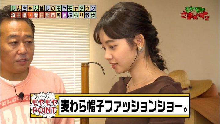 2019年12月08日田中瞳の画像29枚目