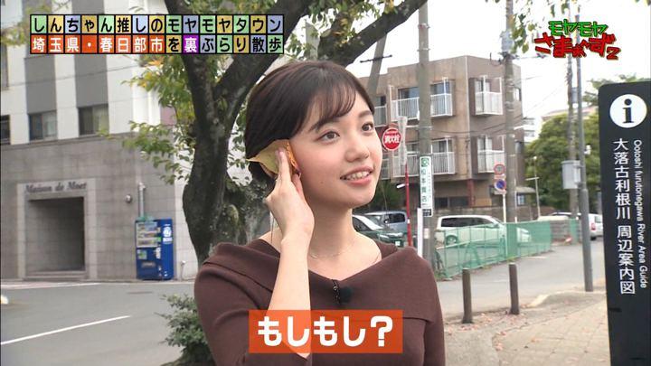 2019年12月08日田中瞳の画像37枚目