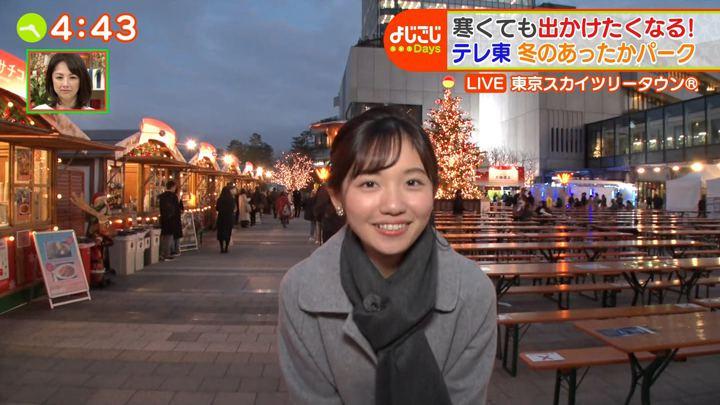 2019年12月13日田中瞳の画像02枚目