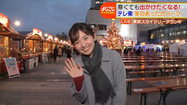 2019年12月13日田中瞳の画像03枚目