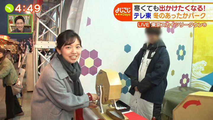 2019年12月13日田中瞳の画像05枚目