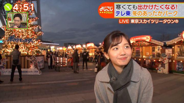 2019年12月13日田中瞳の画像09枚目
