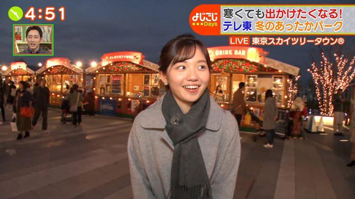 2019年12月13日田中瞳の画像10枚目