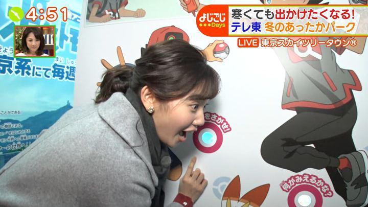 2019年12月13日田中瞳の画像13枚目