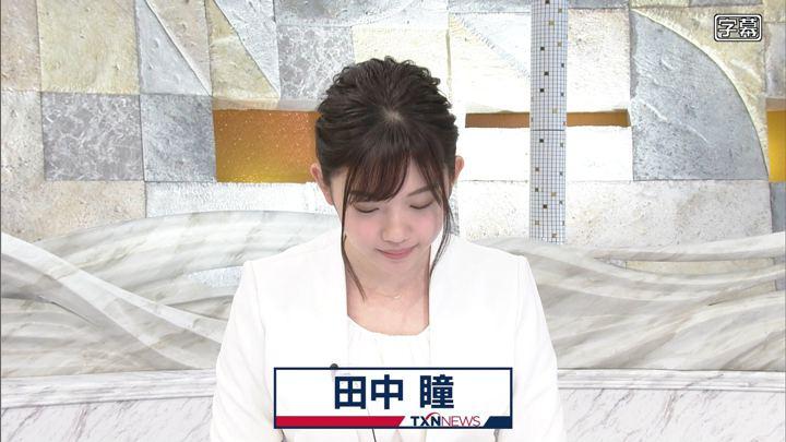 2019年12月14日田中瞳の画像02枚目