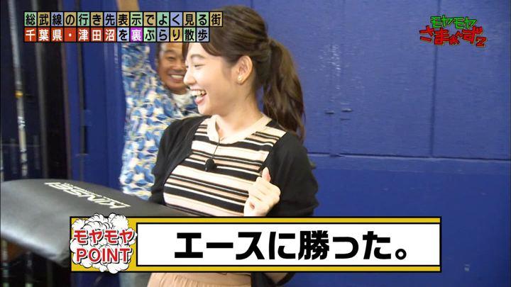 2019年12月15日田中瞳の画像04枚目