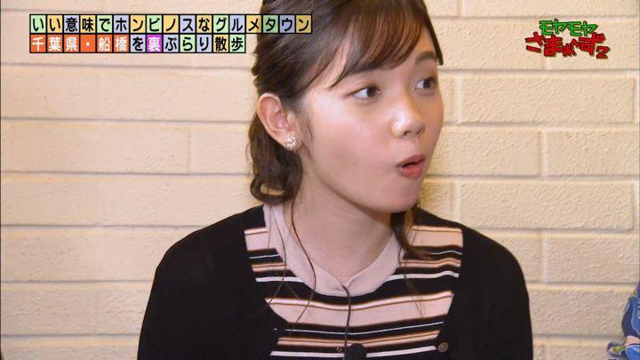 2019年12月15日田中瞳の画像12枚目