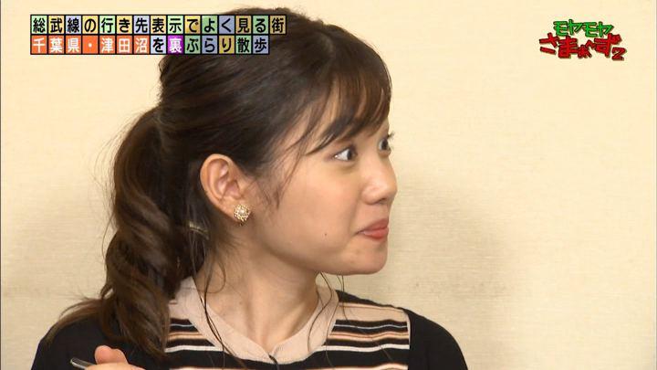 2019年12月15日田中瞳の画像32枚目