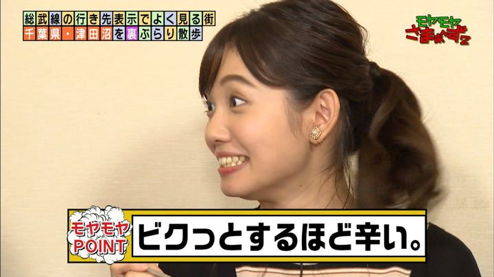 2019年12月15日田中瞳の画像33枚目