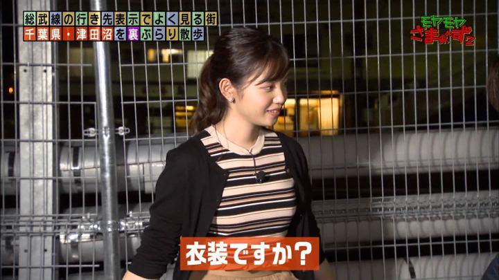 2019年12月15日田中瞳の画像38枚目