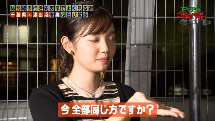 2019年12月15日田中瞳の画像39枚目