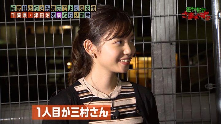 2019年12月15日田中瞳の画像40枚目